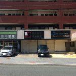 【貸店舗】イムズヒル別院102